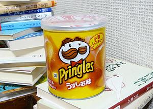 Pringles_2