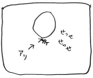Kanabun_a_3