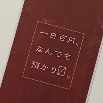 Usagiya4