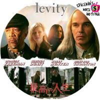 Levityc1