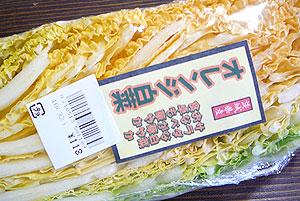 Hakusai1