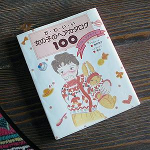 Book100