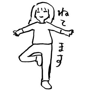 Stretch_a