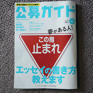 Kobo_guide