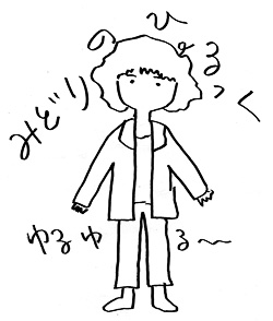 Midori_nohi
