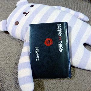 Book_x