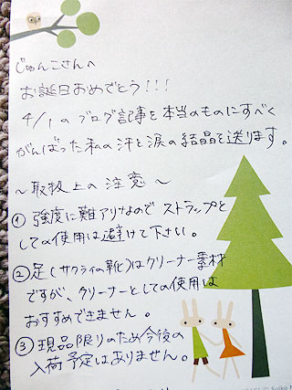 Present4