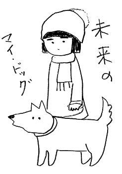 Mydog_3