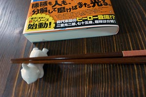 Hasioki_m